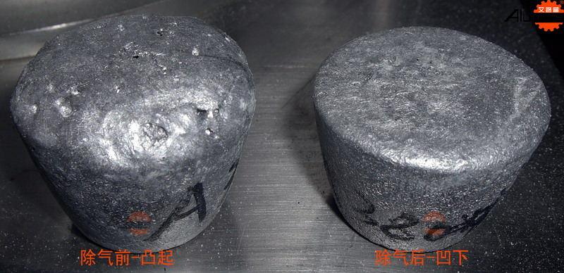 铝液除气前后对比图