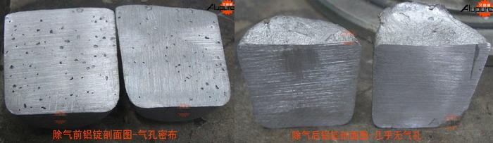 铝液除气机/除氢机/铝液精炼机